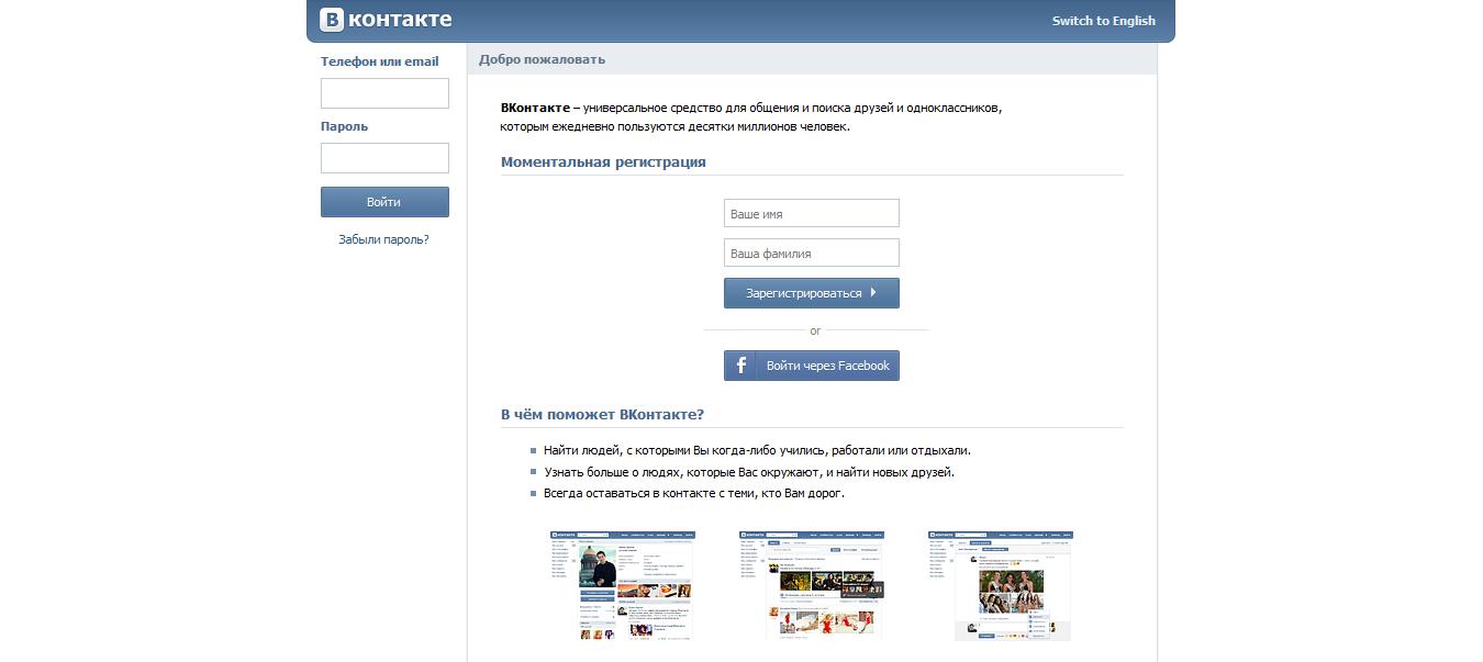 Каталог прокси сервисов рунета. Надо прокси? Заходите.